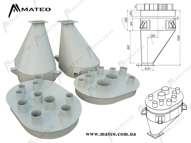Дозатор сыпучих материалов MATEO